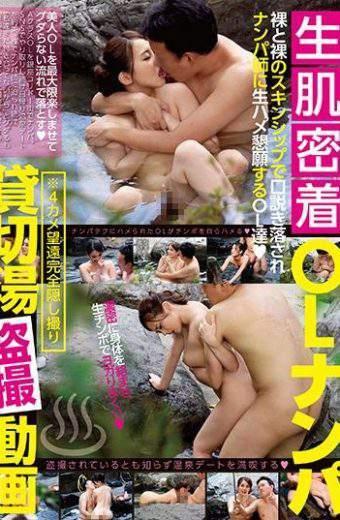 GIRO-004 Kamiyama Nana SEX Hot Water Voyeur