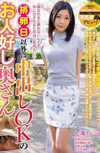 YRMN-049 Sucker Wife Nanami