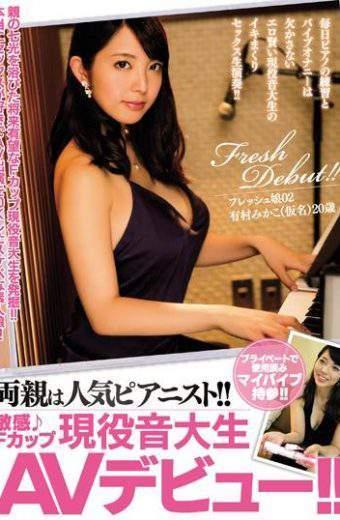 MIFD-003 Arimura Mikako Music Students AV Debut
