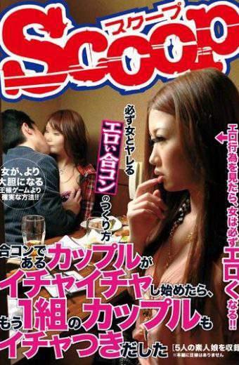 SCOP-005 Mizuho Yuki Otsuki Hibiki Yumesaki Moe HQ