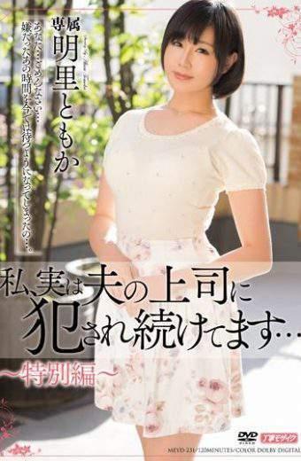 MEYD-231 Akari Tomoka SEX Boss Of The Husband