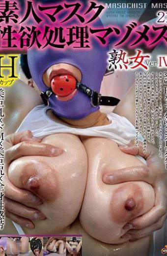 NITR-288 Amateur Mask Sexual Desire Mature VerIV