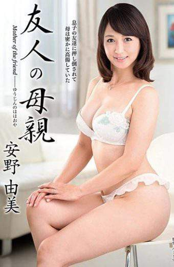 VEC-246 Yumi Anno Friend's Mother