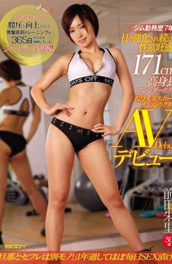 EBOD-495 Maeda Akari 171cm Tall Slender Body