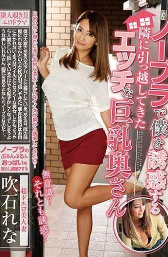 GVG-449 Rena Fukiishi Horny Busty Wife