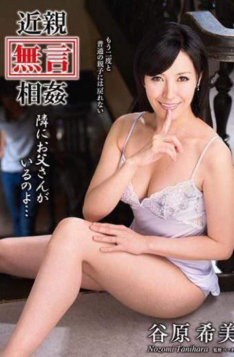 VENU-680 Nozomi Tanihara Dad In Incest