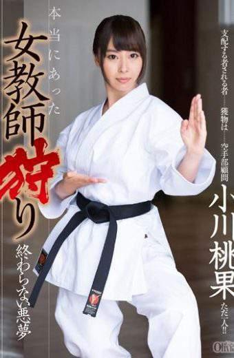 XVSR-108 Ogawa Momoka Teacher Hunting