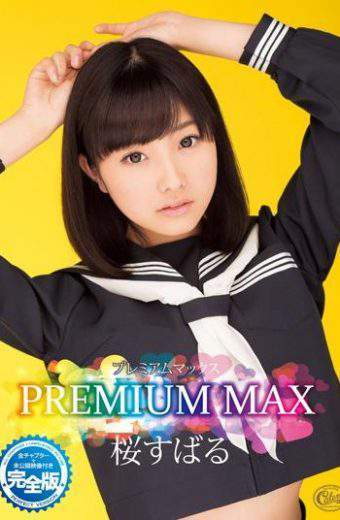 XVSR-128 Sakura Subaru PREMIUM MAX