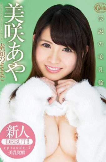 XVSR-117 Misaki Aya Rookie DEBUT