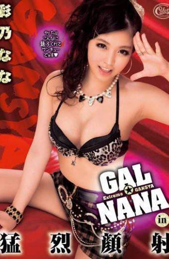 XVSR-136 Ayano Nana GAL NANA