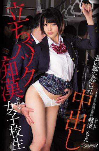 KAWD-786 Ona Moe Molester School Girls