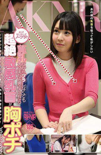 FSET-685 Yuki Mayu Aoi Rena Otani Minori