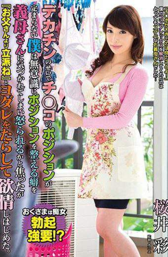 VOSS-028 Sakurai Aya Mother-in-law