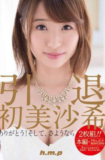 HMPD-10029 Hatsumi Saki Retirement
