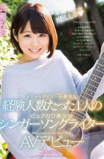 KAWD-803 Hirose Mio AV Debut