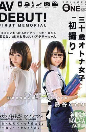 ONEZ-083 Toyabe Kotori AV DEBUT