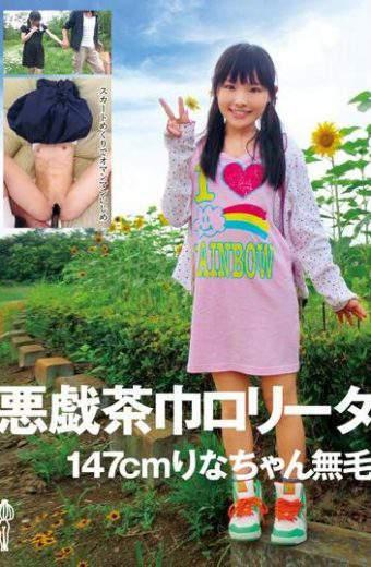 CRE-004 Hatsume Rina Turning Skirt Prank HQ