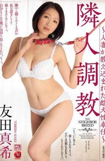 JUY-120 Maki Tomoda Neighbor Torture