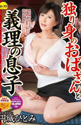 CESD-354 Enshiro Hitomi Aunt And Son-in-law