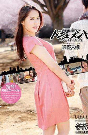 TPPN-151 Tsuno Miho Voyeur Private Dating SEX