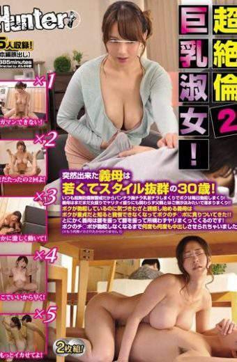 HUNTA-288 Mihara Honoka Mishima Natsuko Lady