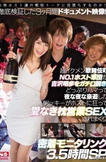 SNIS-884 Akiho Yoshizawa SEX Super Handsome