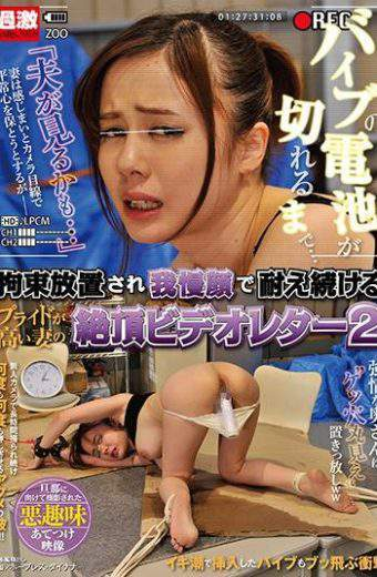 NHDTA-978 Yoshikawa Aimi Sakuragi Yukine Misaki Kanna