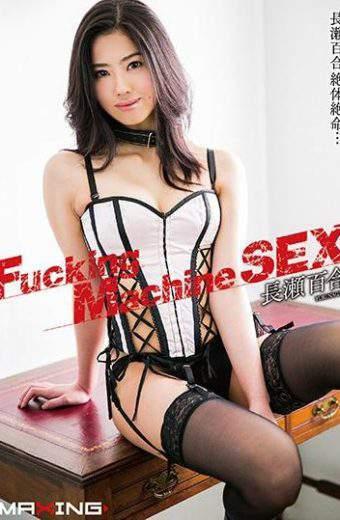 MXGS-950 Yuri Nagase Fucking Machine SEX