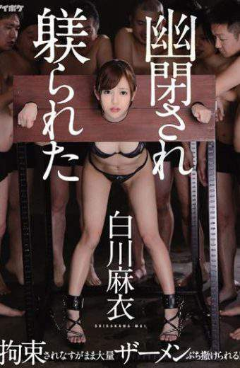 IPZ-923 Shirakawa Mai Restraint Mom