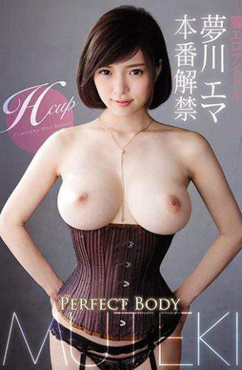 TEK-089 Yumekawa Ema PERFECT BODY AV Debut