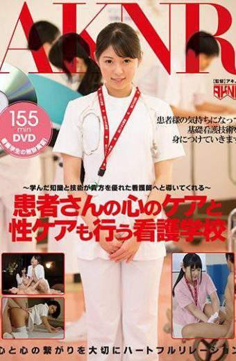 FSET-694 Abeno Miku Miyazaki Aya Aoi Rena