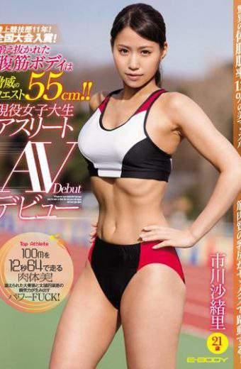 EBOD-583 Ichikawa Saori Athletics History 11 Years