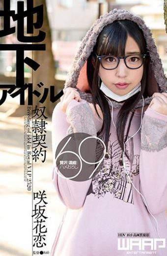 WWW-056 Sakisaka Karen Underground Idle Slave