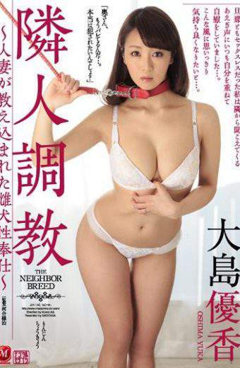 JUY-140 Oshima Yuka Neighbor Torture