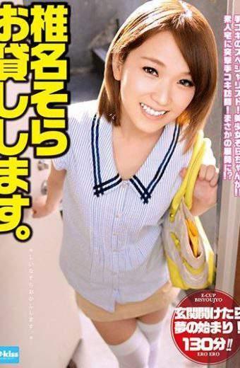 EKDV-482 Shiina Sora Lend