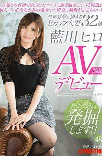 SGA-084 Aikawa Hiro 32-year-old AV Debut