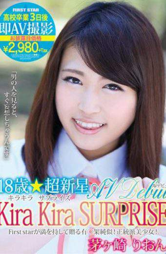LOVE-092, LOVE092 LOVE-92 Shiina Mayu 18-year-old Kira Kira SURPRISE