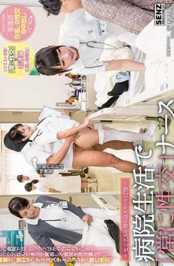 SDDE-489 SEX Nurse Daily Hospital Life