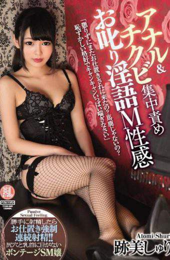 TYOD-349 Atomi Shuri Anal Concentration Blame