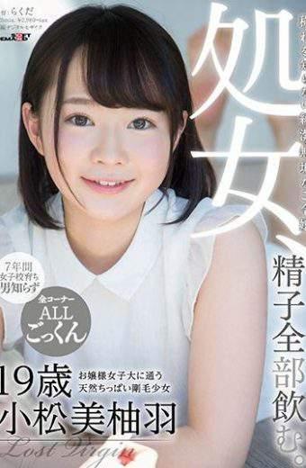 SDMU-590 Komatsu Miyuha 19 Years Old University Girl