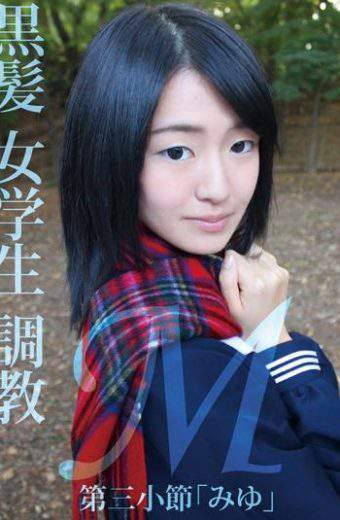 LOVE-138 Okino Ruri Schoolgirl Torture