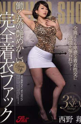 JUFD-741 Shou Nishino FUCK Fully Clothed