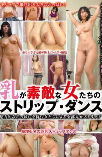 KBMS-016 Tsukada Shiori Kuga Kanon Shintsuki Sanae