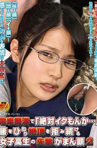 NHDTA-983 Imai Mai Mizutani Aoi Mukai Ai
