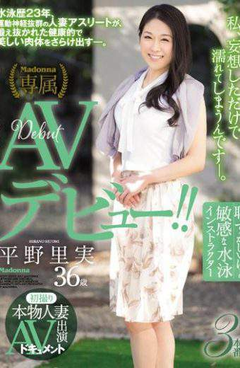JUY-150 Osamu Norimi 36-year-old AV Debut