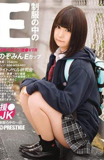 JAN-022 Momoki Nozomi In The Uniform 22