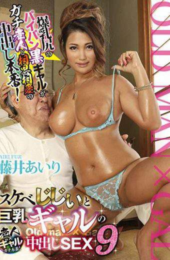 GVG-491 Fujii Airi Lascivious Old Man