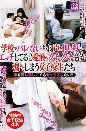 AOZ-186Z AOZ-186z Nomiya Satomi Kawai Yukino School Girls