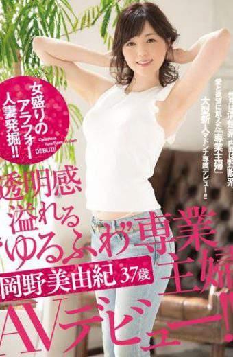 JUY-149 Okano Miyuki 37-year-old AV Debut