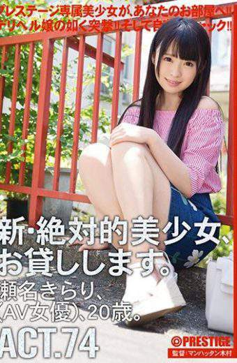 CHN-143 Kirari Sena Absolute Beautiful Girl